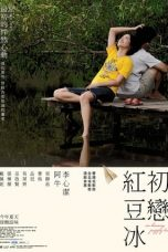 Nonton Streaming Download Drama Ice Kacang Puppy Love (2010) jf Subtitle Indonesia