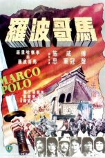 Nonton Streaming Download Drama The Four Assassins (1975) Subtitle Indonesia
