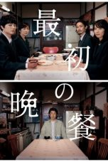 Nonton Streaming Download Drama The First Supper (2019) Subtitle Indonesia
