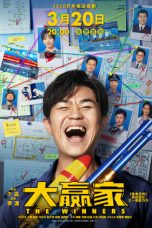 Nonton Streaming Download Drama The Winners (2020) Subtitle Indonesia