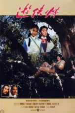 Nonton Streaming Download Drama Long Road to Gallantry (1984) gt Subtitle Indonesia