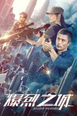 Nonton Streaming Download Drama Nonton Blade Danger (2020) Sub Indo jf Subtitle Indonesia