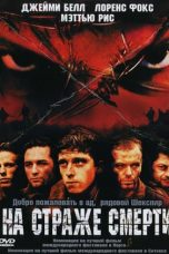 Nonton Streaming Download Drama Deathwatch (2002) jf Subtitle Indonesia
