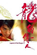 Nonton Streaming Download Drama Legend of the Dragon (1991) jf Subtitle Indonesia