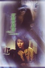 Nonton Streaming Download Drama In Between Loves (1989) gt Subtitle Indonesia