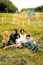 Nonton Streaming Download Drama Wenny Has Wings (2008) gt Subtitle Indonesia