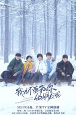 Nonton Streaming Download Drama I Don't Want To Be Friends With You (2020) Subtitle Indonesia