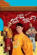 Nonton Streaming Download Drama Word Twisters' Adventures (2007) Subtitle Indonesia