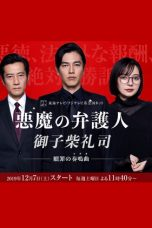 Nonton Streaming Download Drama The Devil's Attorney (2019) Subtitle Indonesia