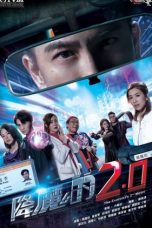 Nonton Streaming Download Drama The Exorcist's 2nd Meter (2020) Subtitle Indonesia