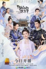 Nonton Streaming Download Drama The Romance of Tiger and Rose (2020) Subtitle Indonesia