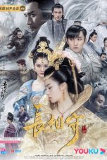Nonton Streaming Download Drama The Twin Flower Legend (2020) Subtitle Indonesia