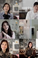 Nonton Streaming Download Drama Nonton The World of the Married SPECIAL (2020) Sub Indo Subtitle Indonesia