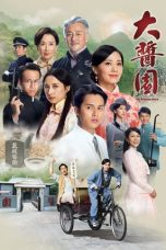 Nonton Streaming Download Drama The Dripping Sauce (2020) Subtitle Indonesia