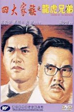 Nonton Streaming Download Drama Legend of the Brothers (1991) Subtitle Indonesia