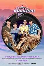Nonton Streaming Download Drama Travel With Us (2020) Subtitle Indonesia