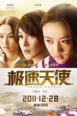 Nonton Streaming Download Drama Speed Angels (2011) jf Subtitle Indonesia