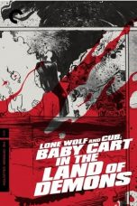 Nonton Streaming Download Drama Lone Wolf and Cub: Baby Cart in the Land of Demons (1973) jf Subtitle Indonesia