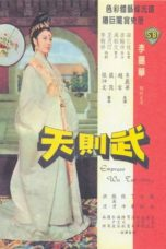Nonton Streaming Download Drama Empress Wu (1963) gt Subtitle Indonesia