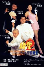 Nonton Streaming Download Drama The Saint of Gamblers (1995) jf Subtitle Indonesia