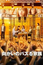 Nonton Streaming Download Drama My Family Goes Viral (2019) Subtitle Indonesia