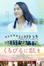 Nonton Streaming Download Drama Have a Song on Your Lips (2015) jf Subtitle Indonesia