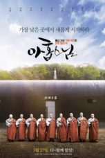 Nonton Streaming Download Drama Nonton Nine Monks (2020) Subtitle Indonesia