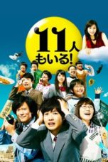 Nonton Streaming Download Drama Odd Family 11 / 11nin mo iru! (2011) Subtitle Indonesia