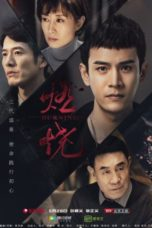 Nonton Streaming Download Drama Nonton Burning (2020) Sub Indo Subtitle Indonesia