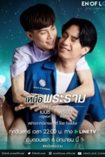 Nonton Streaming Download Drama En of Love: This Is Love Story (2020) Subtitle Indonesia