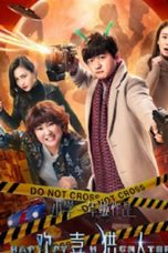 Nonton Streaming Download Drama Happy Hunter (2020) Subtitle Indonesia