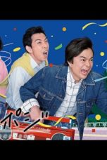 Nonton Streaming Download Drama High Position (2020) Subtitle Indonesia