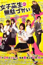 Nonton Streaming Download Drama Joshi Kosei no Mudazukai (2020) Subtitle Indonesia