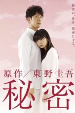 Nonton Streaming Download Drama Himitsu (2010) Subtitle Indonesia