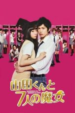 Nonton Streaming Download Drama Yamada-kun and the Seven Witches (2013) Subtitle Indonesia
