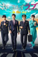 Nonton Streaming Download Drama Ossan's Love: In The Sky (2019) Subtitle Indonesia