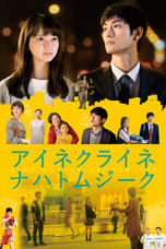 Nonton Streaming Download Drama Nonton Little Nights, Little Love (2019) Sub Indo jf Subtitle Indonesia
