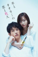 Nonton Streaming Download Drama My Girlfriend is a Serial Killer (2019) Subtitle Indonesia
