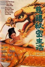 Nonton Streaming Download Drama Lover of the Last Empress (1995) jf Subtitle Indonesia