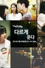 Nonton Streaming Download Drama Nonton We All Cry Differently (2014) Sub Indo jf Subtitle Indonesia