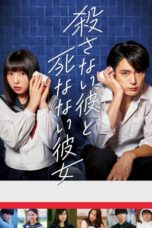 Nonton Streaming Download Drama He Won't Kill, She Won't Die (2019) Subtitle Indonesia