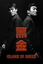 Nonton Streaming Download Drama Island of Greed (1997) gt Subtitle Indonesia