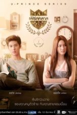 Nonton Streaming Download Drama U-Prince The Series: The Single Lawyer (2017) Subtitle Indonesia
