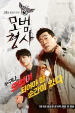 Nonton Streaming Download Drama The Good Detective (2020) Subtitle Indonesia