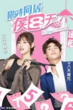 Nonton Streaming Download Drama 8 Days Limited (2020) Subtitle Indonesia