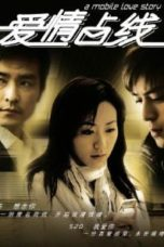 Nonton Streaming Download Drama A Mobile Love Story (2008) Subtitle Indonesia