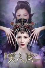 Nonton Streaming Download Drama The Beauty Skin (2020) jf Subtitle Indonesia