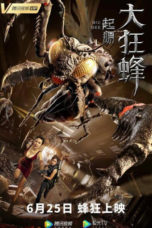 Nonton Streaming Download Drama The Big Crazy Bee: Origins (2020) Subtitle Indonesia