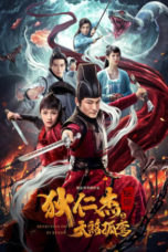 Nonton Streaming Download Drama Detective Dee: Solitary Skies Killer (2020) jf Subtitle Indonesia