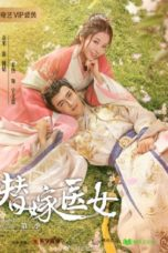 Nonton Streaming Download Drama For Married Doctress (2020) Subtitle Indonesia